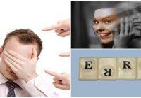 cuales son los síntomas de la atelofobia