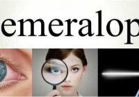 hemeralopia y la vitamina a